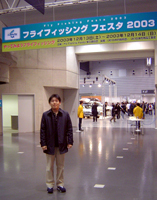 fff2003