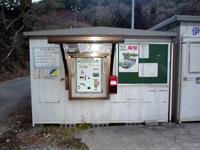 matsukawa02