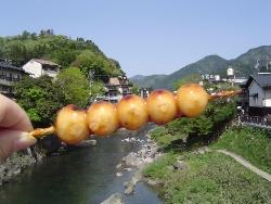 photo/dango