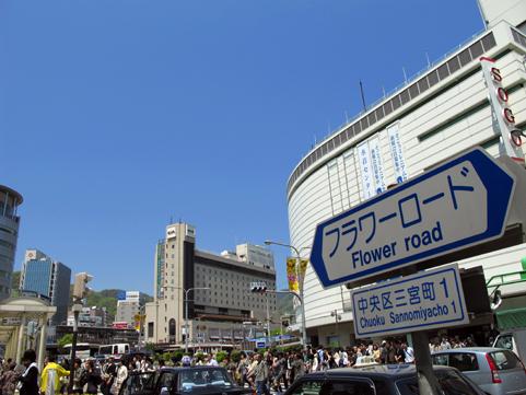 2010050204