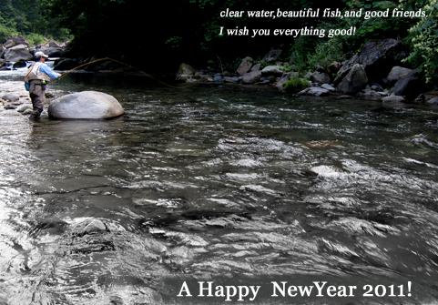 Greeting_20110101